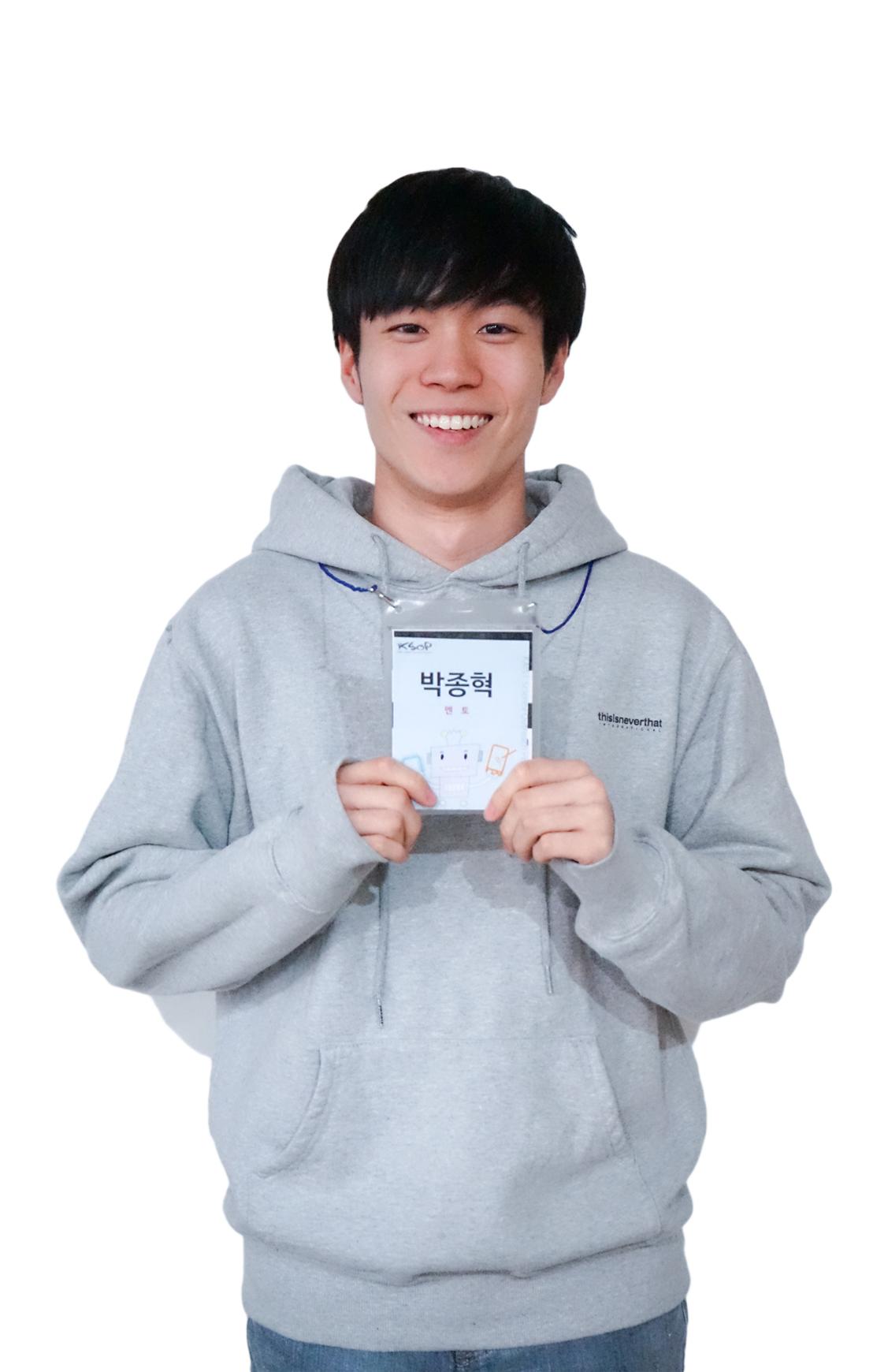 박종혁.jpg