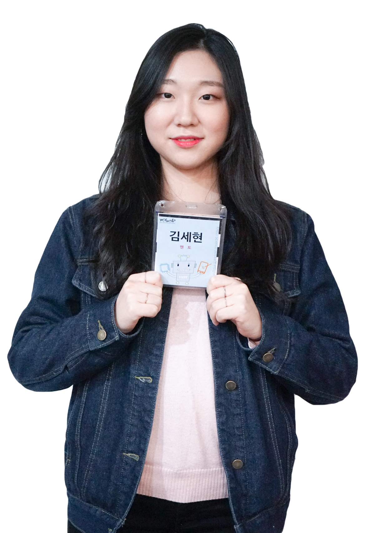 김세현.jpg
