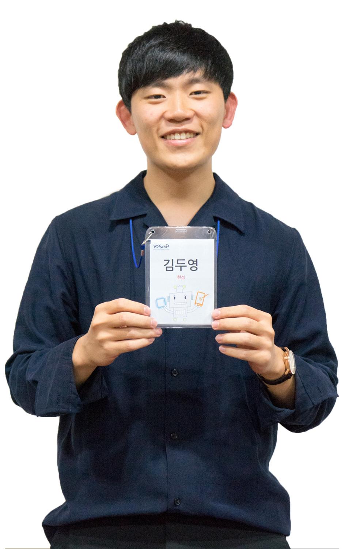김두영.jpg