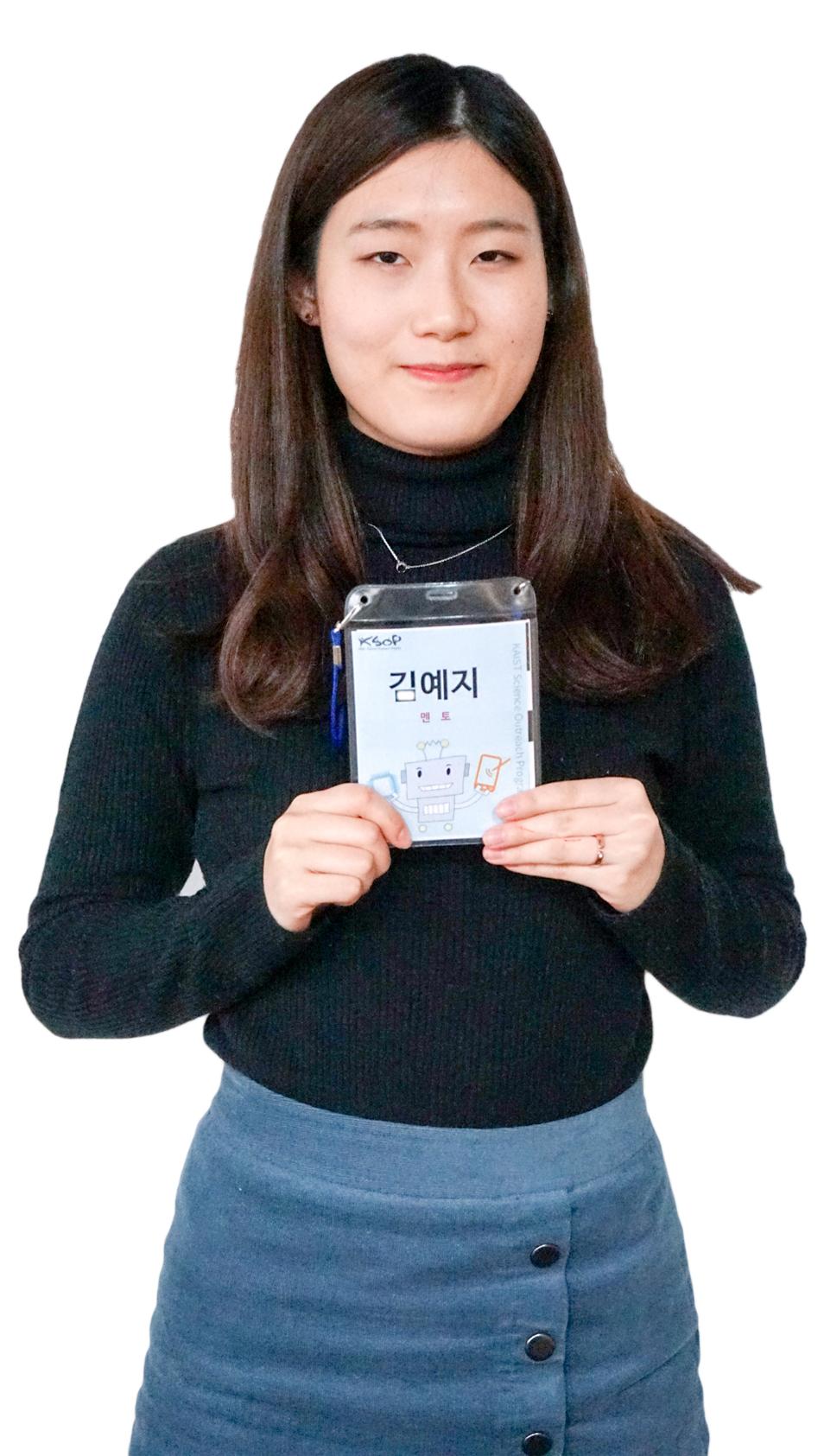 김예지.jpg