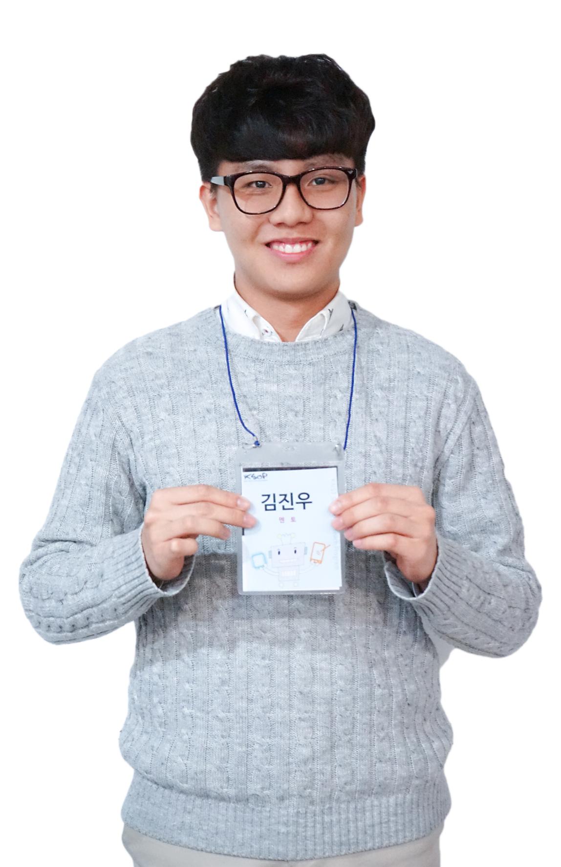 김진우.jpg